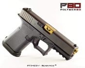 Polymer 80 PF940C - 80% Glock G19/23 Compatible Frame - ReadyMod